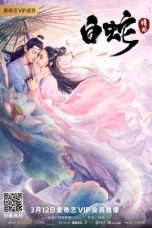 Download The White Snake: A Love Affair (2021) Sub Indo