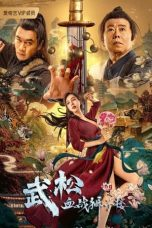 Download Wu Song's Bloody Battle With Lion House (2021) Sub Indo
