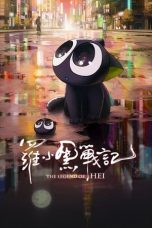 Download The Legend of Hei (2019) Sub Indo
