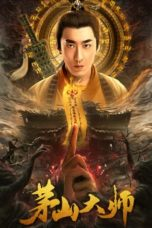 Download Master of Maoshan (2021) Sub Indo