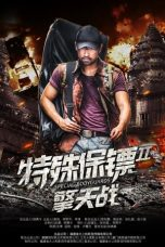 Download Special Bodyguard 2 (2020) Sub Indo