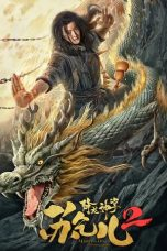 Download Master so Dragon Subduing Palms 2 (2020) Sub Indo
