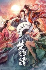 Download Chu Liuxiang: The Beginning (2021) Sub Indo
