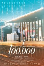 Download One in a Hundred Thousand (2020) Sub Indo
