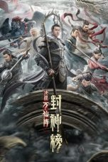 Download Investiture of the Gods: The Battle of Ten Thousand Immortals (2021) Sub Indo